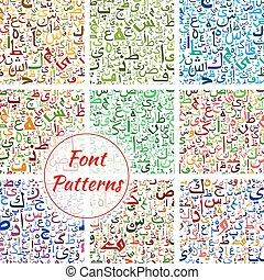 Font vector patterns set, arabic alphabet letters