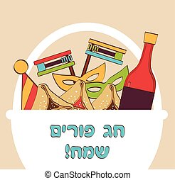 traditional gift basket for Jewish holiday Purim. vector...