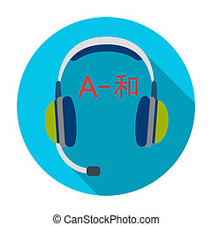 Headphones with translator icon in flat style isolated on...