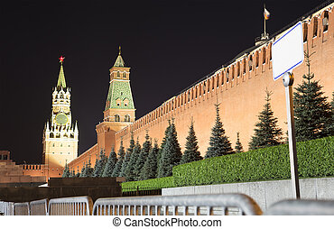 Moscow Kremlin by night, Russia. UNESCO World Heritage Site