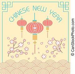 新しい, 中国語, 年