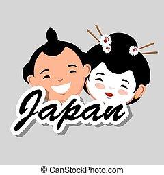 people japanese culture avatars vector illustration design
