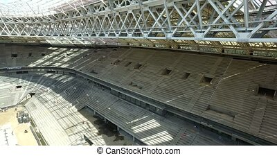 Moscow Luzhniki stadium renovation
