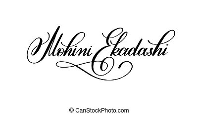 Mohini Ekadashi hand written lettering inscription to indian spr