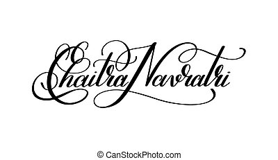 Chaitra Navratri hand written lettering inscription to...