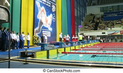 Rewarding of winners after competitions on swimming - MOSCOW...