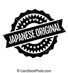 Japanese Original rubber stamp. Grunge design with dust...
