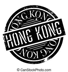 Hong Kong rubber stamp. Grunge design with dust scratches....