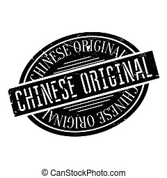 Chinese Original rubber stamp. Grunge design with dust...