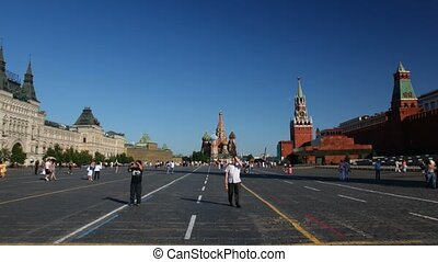 Red Square in Moscow, Russia. - Moscow, Russia - June 10:...