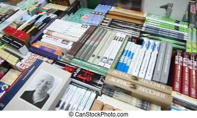 books in russian language in bookshop - MOSCOW - AUGUST 12:...