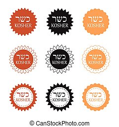 vector set of kosher products labels in brown colors. EPS