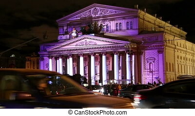 Big (Bolshoy) theatre at night illuminated for international festival  Circle of light on October 13, 2014 in Moscow, Russia