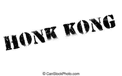 Honk Kong rubber stamp. Grunge design with dust scratches....