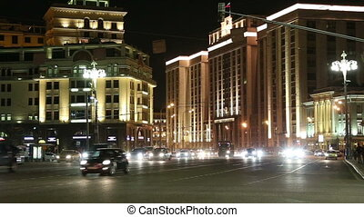 Traffic of cars in Moscow city center (Teatralny Proezd near...