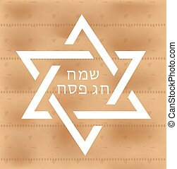 Passover greeting card with matzah and the Star of David....