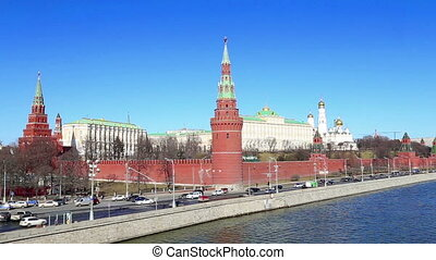 Embankment of the Moskva River near the Moscow Kremlin and...
