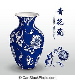 Navy blue China porcelain vase curve spiral botanic flower