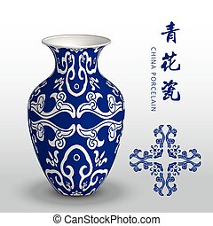 Navy blue China porcelain vase curve spiral cross...