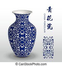 Navy blue China porcelain vase check cross spiral chain