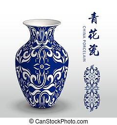 Navy blue China porcelain vase curve cross spiral flower