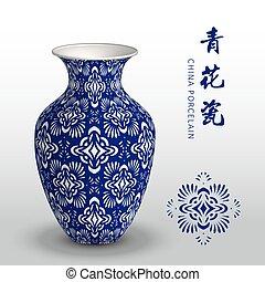 Navy blue China porcelain vase curve fan cross kaleidoscope