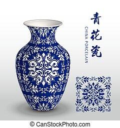 Navy blue China porcelain vase cross spiral vine flower