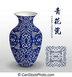 Navy blue China porcelain vase spiral curve fan cross