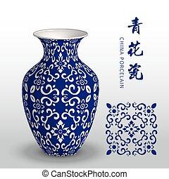 Navy blue China porcelain vase spiral cross curve flower