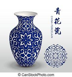 Navy blue China porcelain vase cross spiral frame flower