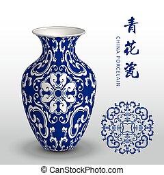 Navy blue China porcelain vase curve spiral vine cross...