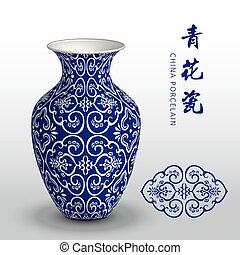 Navy blue China porcelain vase curve spiral cross frame...
