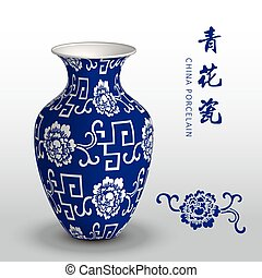 Navy blue China porcelain vase spiral geometry vine flower
