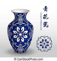 Navy blue China porcelain vase curve spiral cross flower