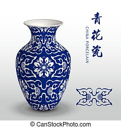 Navy blue China porcelain vase round curve cross flower