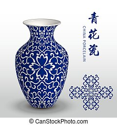 Navy blue China porcelain vase spiral curve vine flower