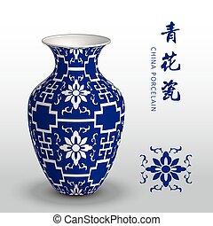 Navy blue China porcelain vase cross geometry frame flower