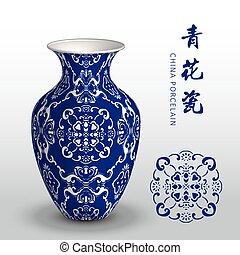 Navy blue China porcelain vase spiral curve chain flower