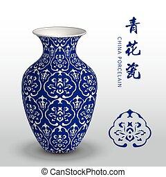 Navy blue China porcelain vase curve cross frame flower