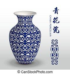 Navy blue China porcelain vase curve spiral round frame