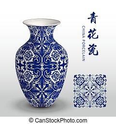 Navy blue China porcelain vase spiral cross leaf flower