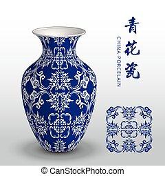 Navy blue China porcelain vase curve spiral chain flower