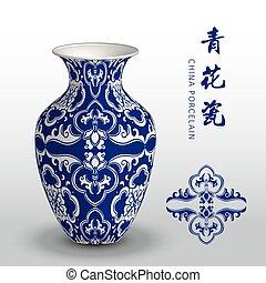 Navy blue China porcelain vase botanic curve spiral flower