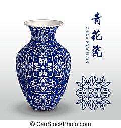 Navy blue China porcelain vase cross spiral curve flower