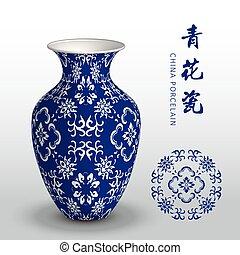 Navy blue China porcelain vase curve cross vine flower