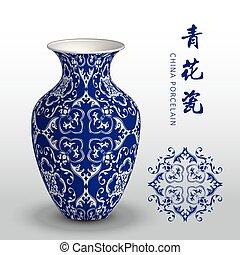 Navy blue China porcelain vase spiral leaf vine flower