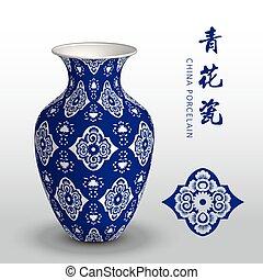Navy blue China porcelain vase spiral vine flower