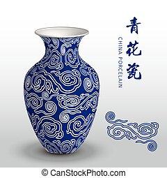 Navy blue China porcelain vase oriental spiral cloud