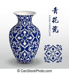 Navy blue China porcelain vase curve flower leaf vine