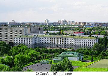 Belarus, Minsk, Belarusian Agrarian university - Minsk,...